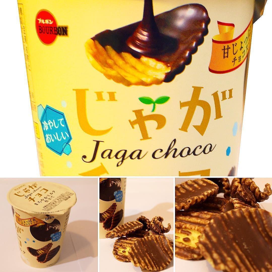 #JagaChoco #bfjagosto  Este snack de chocolate a la vez dulce y salado combina el sabor salado y la textura crujiente de las patatas fritas con el suave y dulce chocolate.  En BFJSumo Pídela aquí: www.boxfromjapan.com  #bfjaugust #snack #bfj #BoxFromJapan #japanesecandy #chocolate