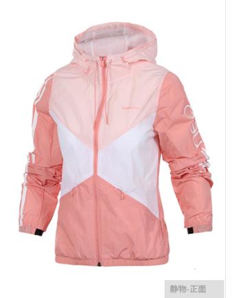 a170eea813fb 2018 Newest Adidas Neo Windbreaker Jacket Star same style S-2XL CD-3978 Pink