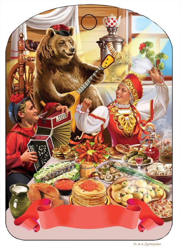 русское застолье фото