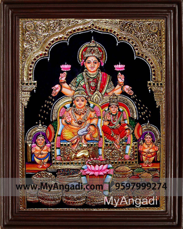 Kubera Lakshmi Tanjore Painting Call us or Whatsapp
