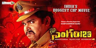 Singham 123 Movie Review Telugu Movies Good Comedy Movies Telugu