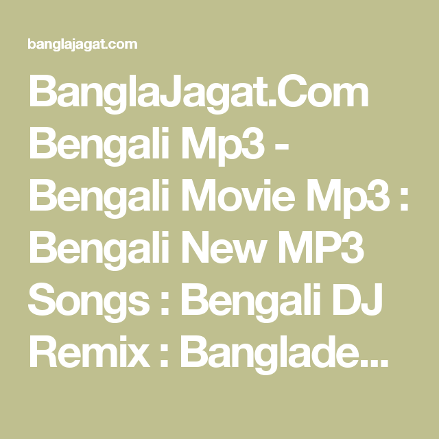 Pin on Bengali Mp3 Songs