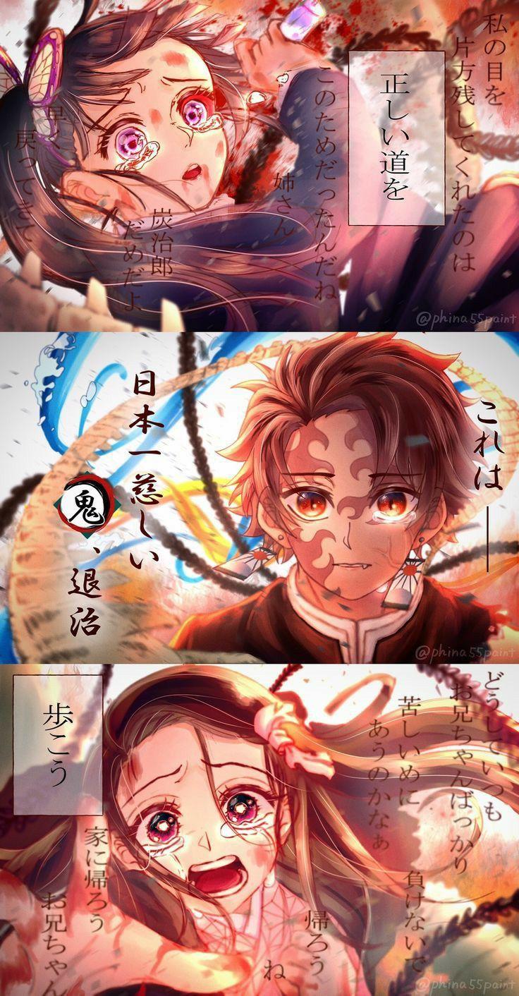 Kimetsu No Yaiba di 2020 Hantu, Anime angel, Animasi
