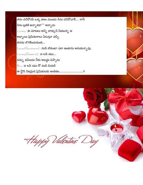 valentine day images 2016,loversday,february 14,2016,2017,2018,2019,20120Love Quotes Nellore,love quotes  nellore