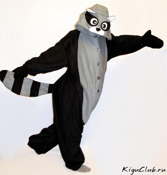 87338023f360 grey raccoon onesie