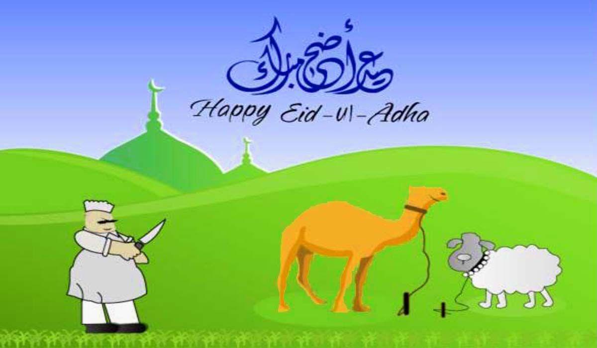 Eid Ul Adha Images Eid Ul Adha Wallpaper Eid Ul Azha Eid Ul Adha