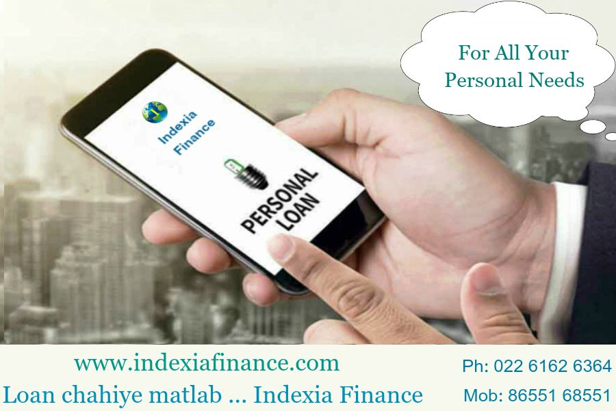 Personal Loan At Low Interest Rate Indexia Finance Personal Loans Finance Loans Personal Loans Online