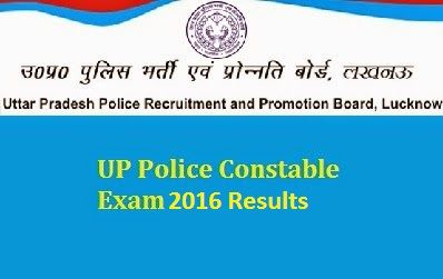Uttar Pradesh police board held constable for Male/Female posts exam in April 2016. check UP Police Result 2016 District wise at prpb.gov.in.