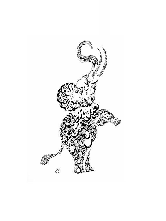 7cb2dcc02c69 Arabic Calligraphy Art - إمام الشافعي - Arabic Calligraphy Elephant ...