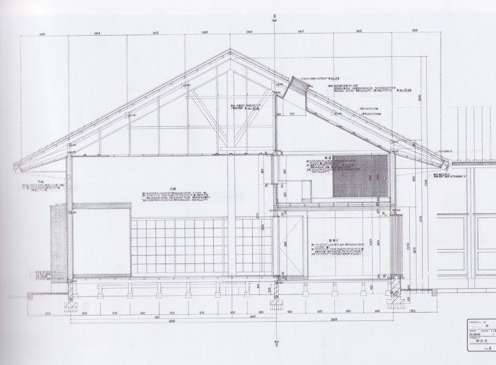 Kazuo Shinohara S Houses 家 建築 住宅建築
