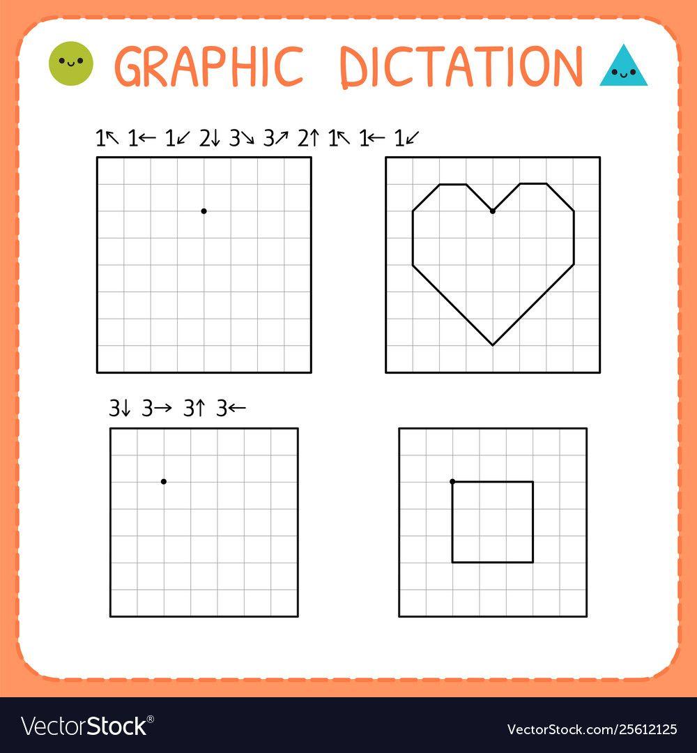 Graphic Dictation Preschool Worksheet For Vector Image Aff