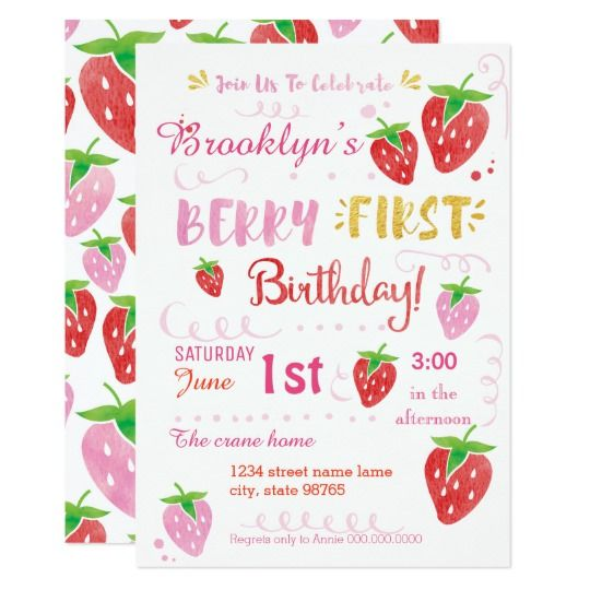 Strawberry First Birthday Party Berry Watercolor Invitation | Zazzle.com #firstbirthdaygirl