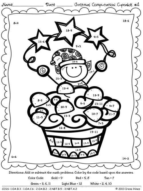 Christmas Math Activities ~ Christmas Computation Cupcakes
