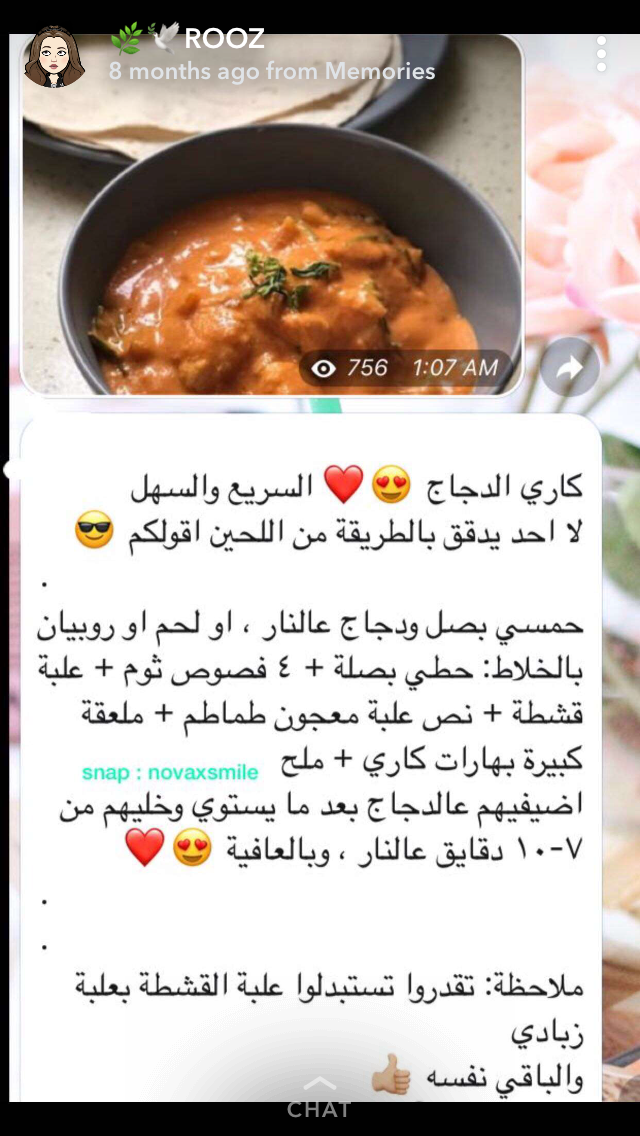 Pin By Almaha Fahad On طبخات Cooking Seafood Cookout Food Recipes