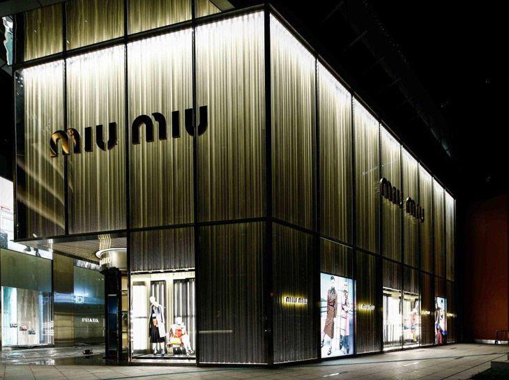 1d6ace1ac5b7 MIU MIU Opens Store in Shanghai
