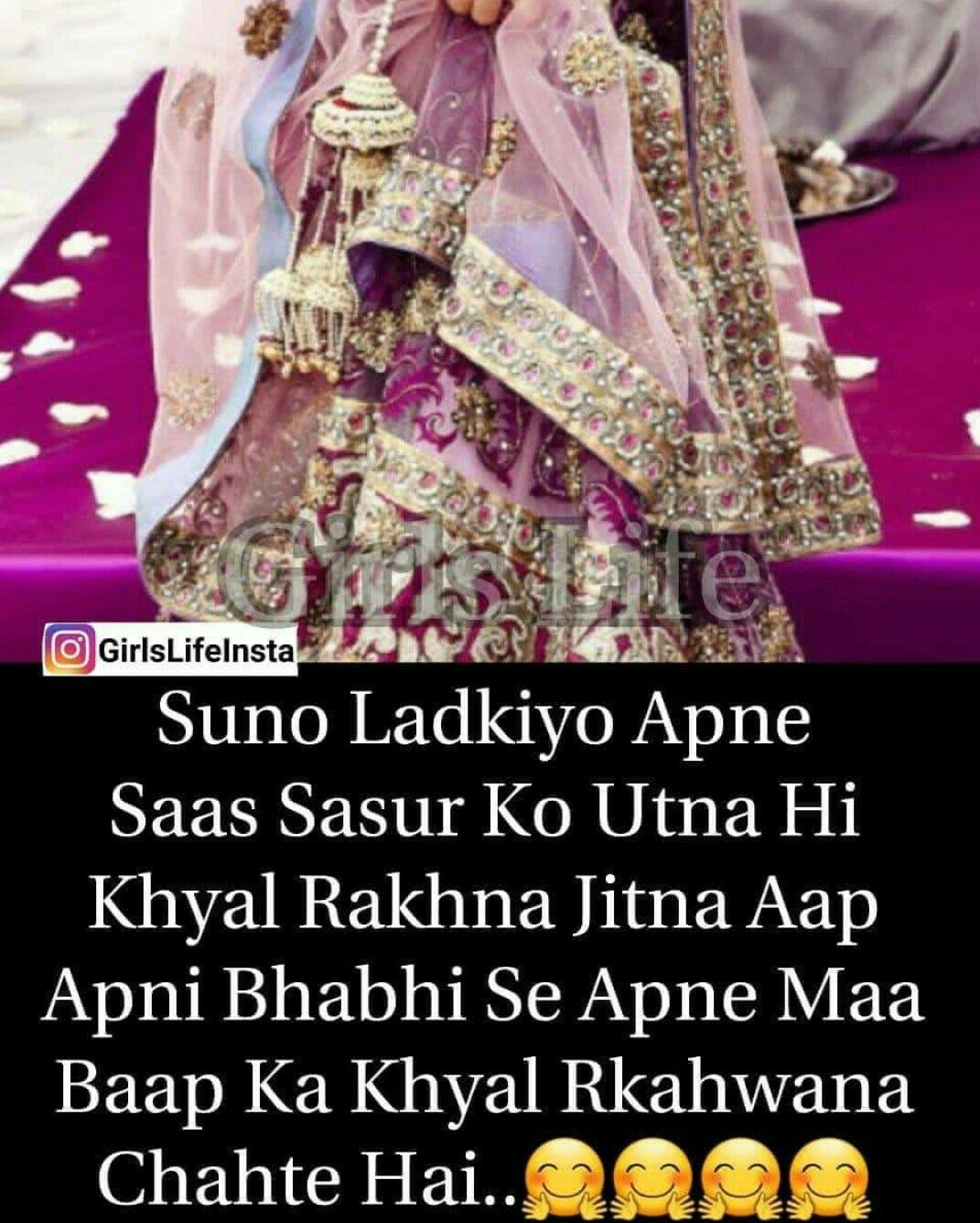 Nilofark07 Girly Quotes Muslim Love Quotes Girl Quotes