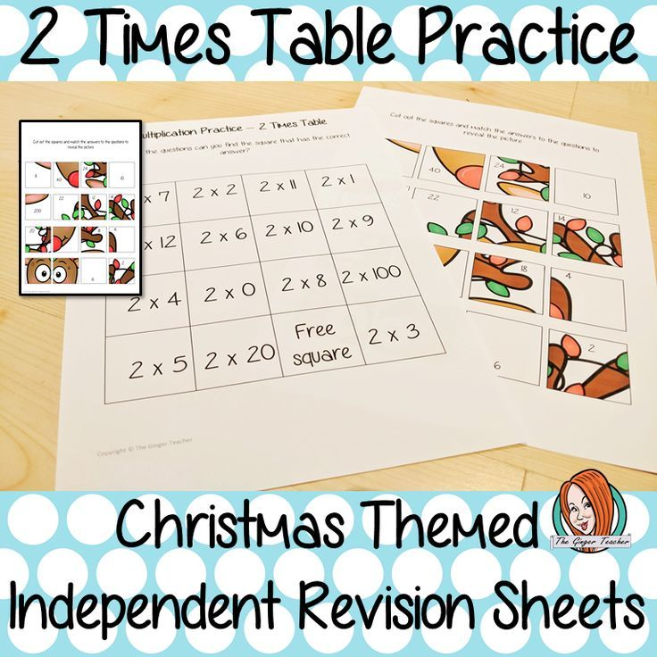 Christmas Themed Independent Multiplication Revision
