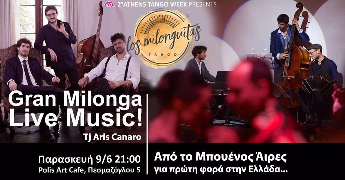09/06/2017 – 2nd Athens Tango Week – Los Milongitas @ Polis