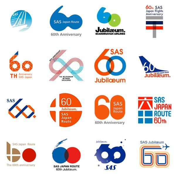 Sas 60th Logo Design Event Logo Anniversary Logo Logo Design