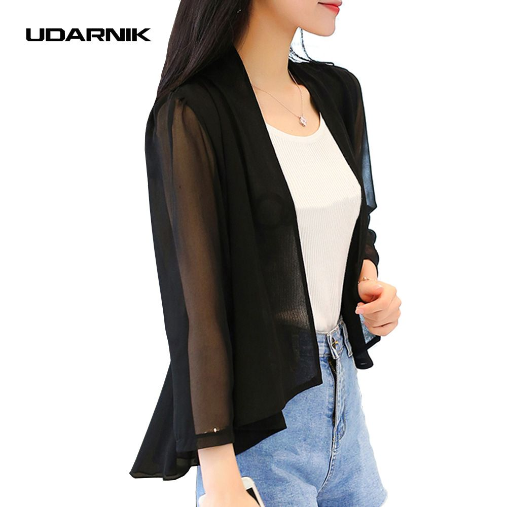 Fashion Women Kimono Cardigan Sheer Chiffon Voile Solid Waterfall ...