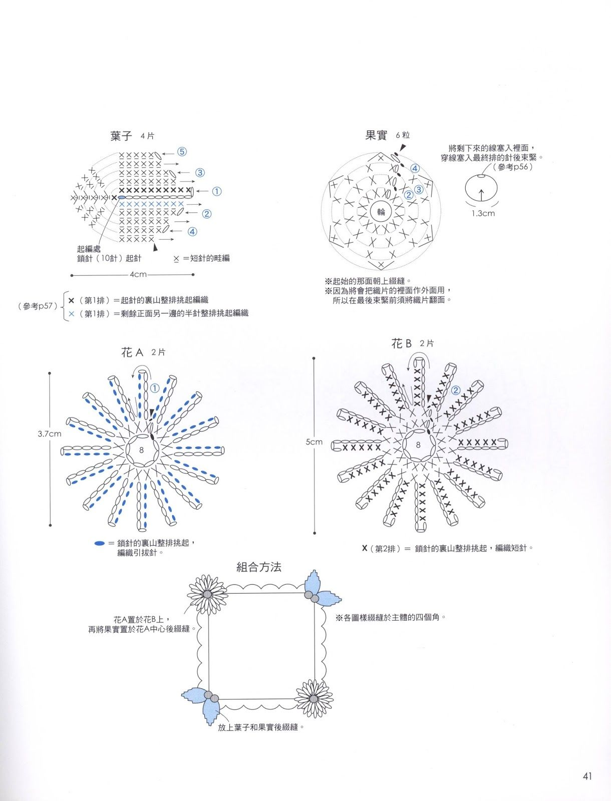 Doily Pinterest Thread Crochet Flowers Flower Motif Motivos Hexagonales