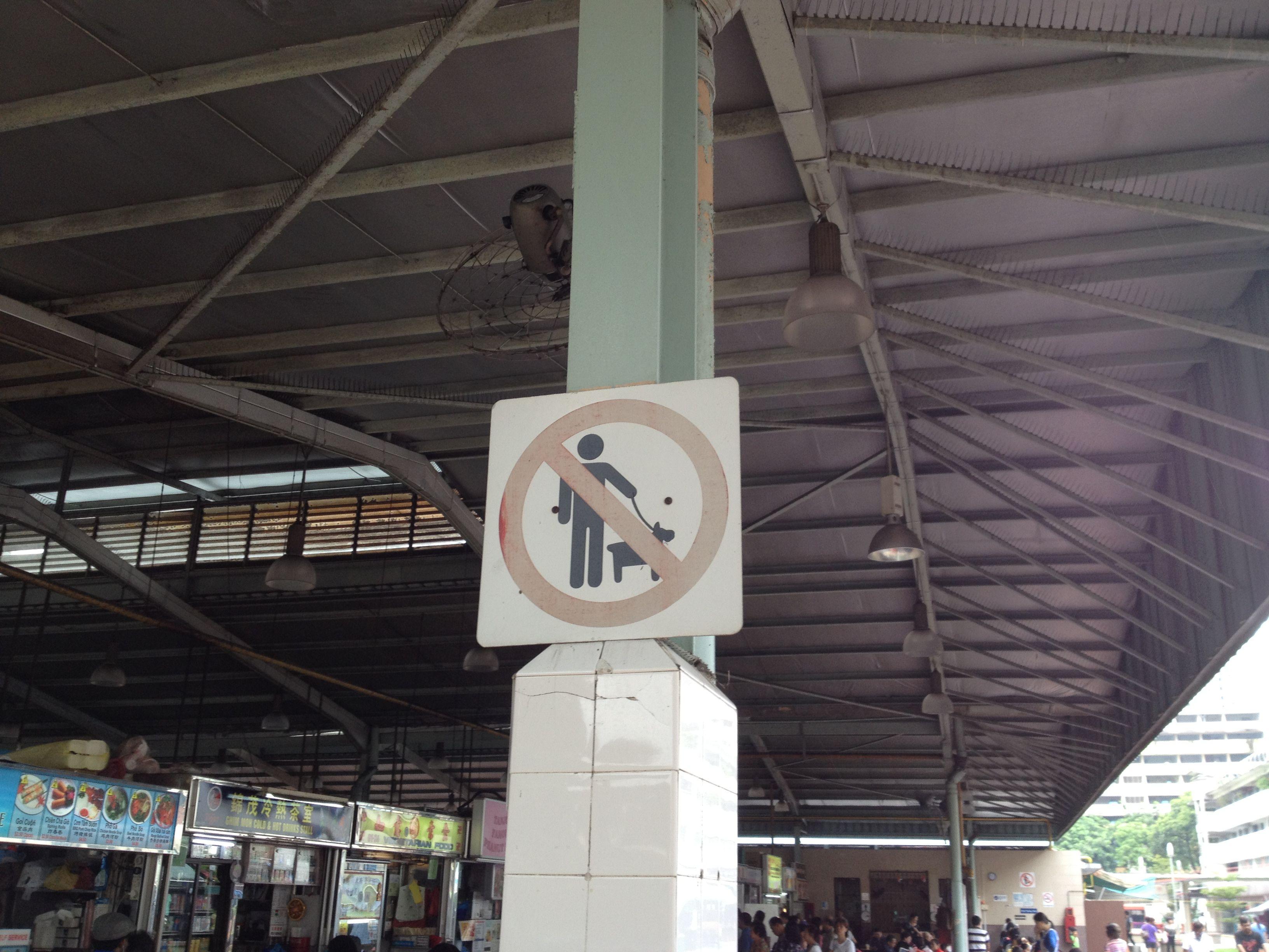 No Pet Sign At Southwest Corner