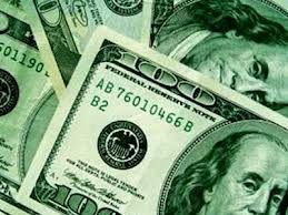 RENOVAÇÃO: Americano se torna o primeiro 'trilionário' após e...