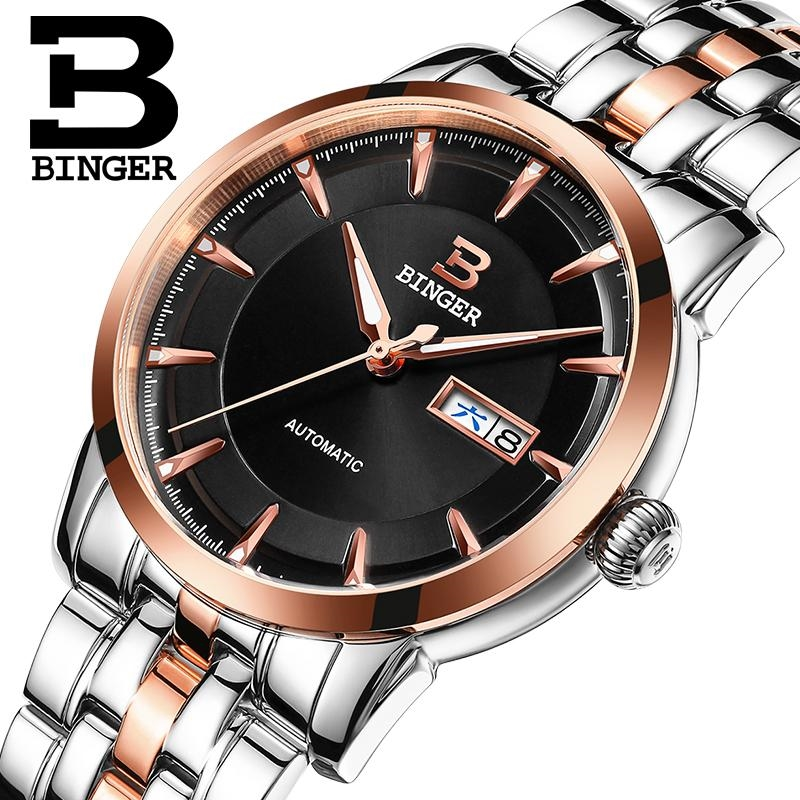74.85$  Buy here  - Switzerland watches men luxury brand BINGER business Mechanical Wristwatches full stainless steel Auto Date B-5067M-7