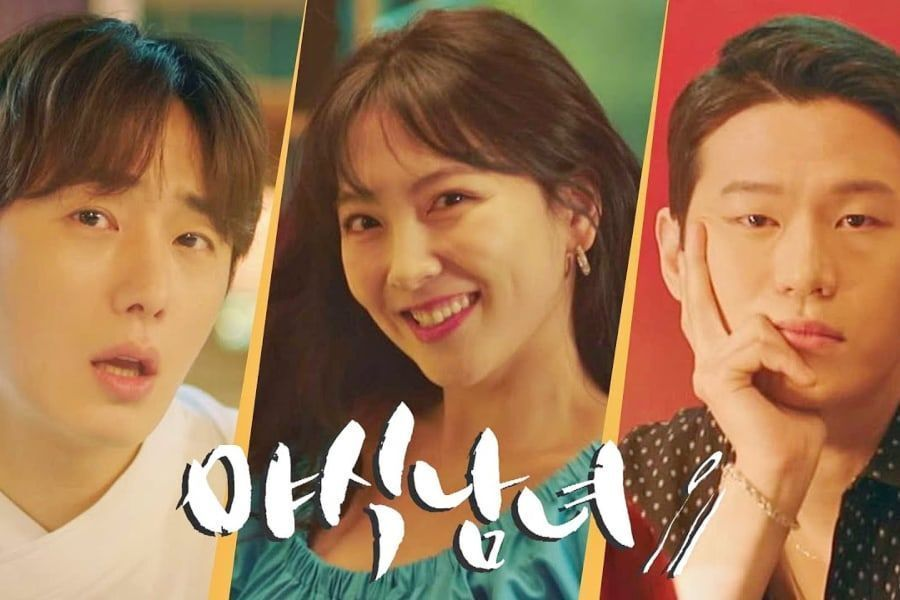 "Watch: ""Sweet Munchies"" Shares Glimpse Of Life's Ups And Downs In Highlight Reel Ahead Of Premiere"