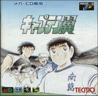 Captain Tsubasa (Sega CD) | vggddf | Sega cd, Captain tsubasa, Games box
