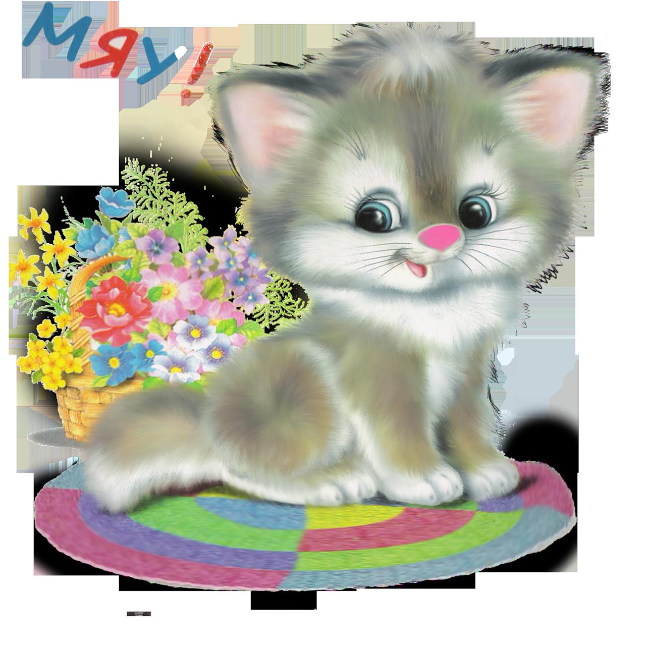 Картинка малышам котенок