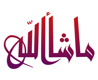 Mashallah Transparent Calligraphy Png X Islamic Art Calligraphy Calligraphy Islamic Caligraphy Art
