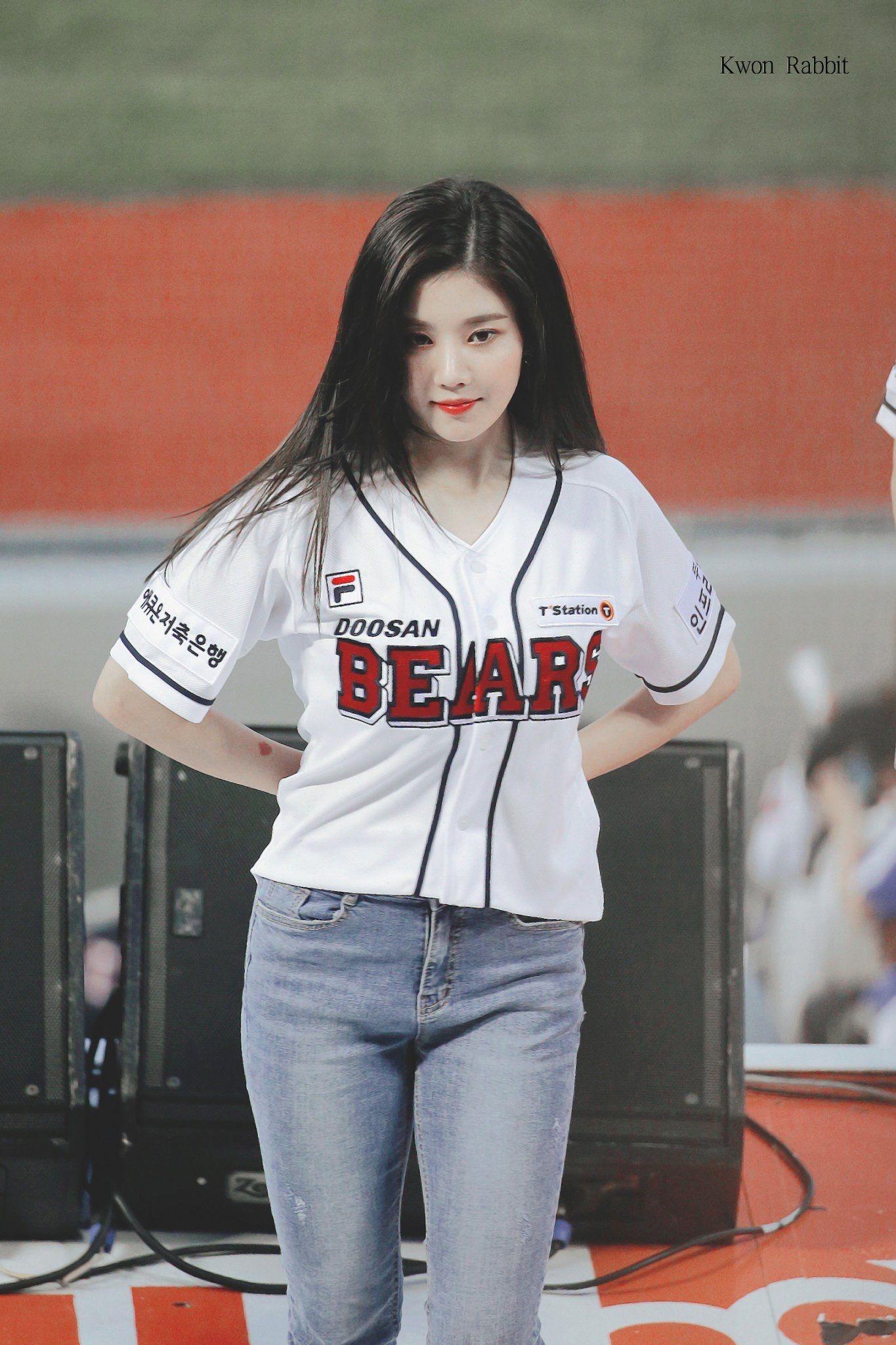 Kwon Eunbi Signature
