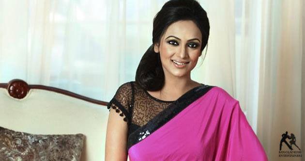 Afsana Ara Bindu In Pink Bengali Beauty Pinterest