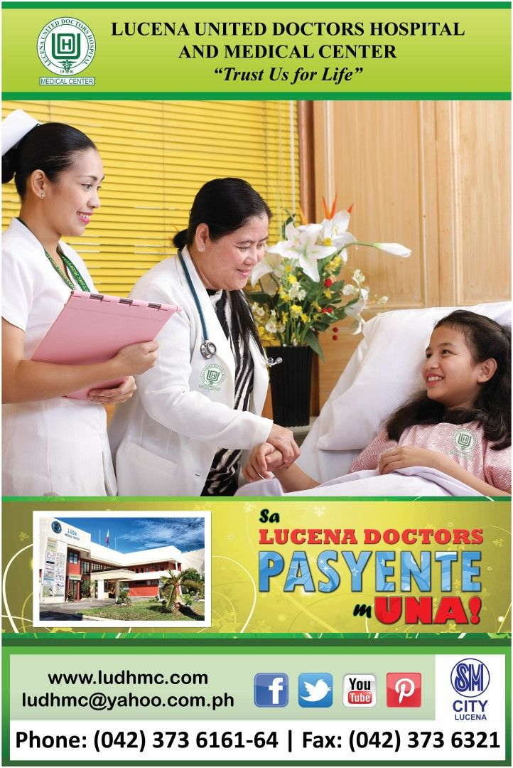 Our SM City LUcena drop down banner ad