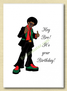 African American Brother Birthday Card B