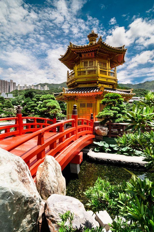 Nan Lian Gardens, Diamond Hill, Hong Kong (1) From: Summer