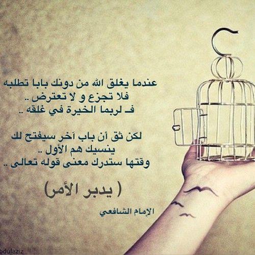 وذكر اذكار أعمال رمضان العشر الاواخر ذكر الله استغفار السعادة دعاء رمضانيات رمضان Ramadan Islamic Quotes Arabic Words Words