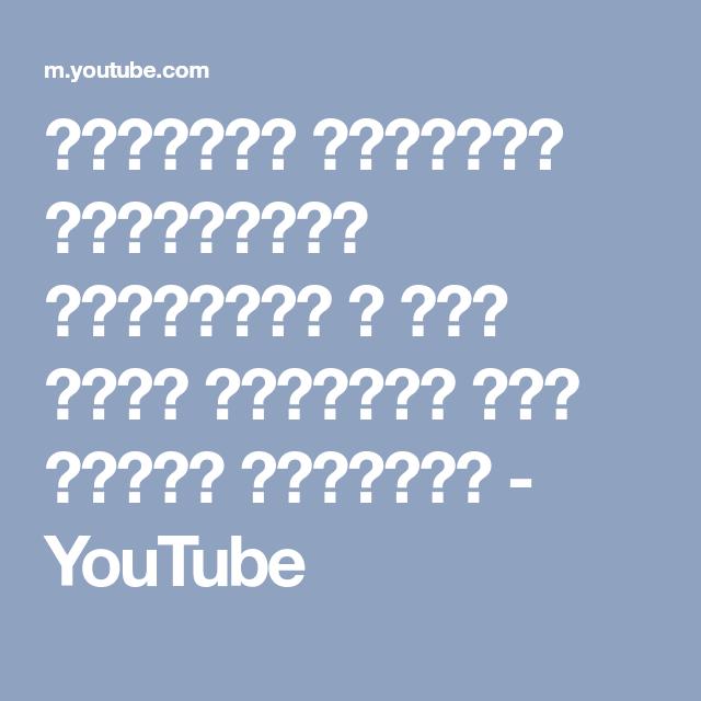 الطيبون للطيبات والخبيثون للخبيثات بأي معنى للدكتور علي منصور الكيالي Youtube Youtube Education Motivation Blog