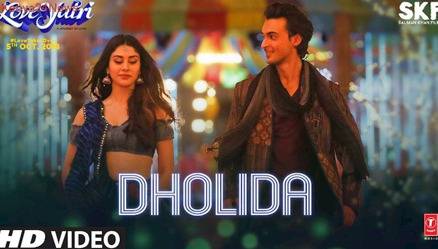 Dholida Video Songs Bollywood Songs Mp3 Song Download