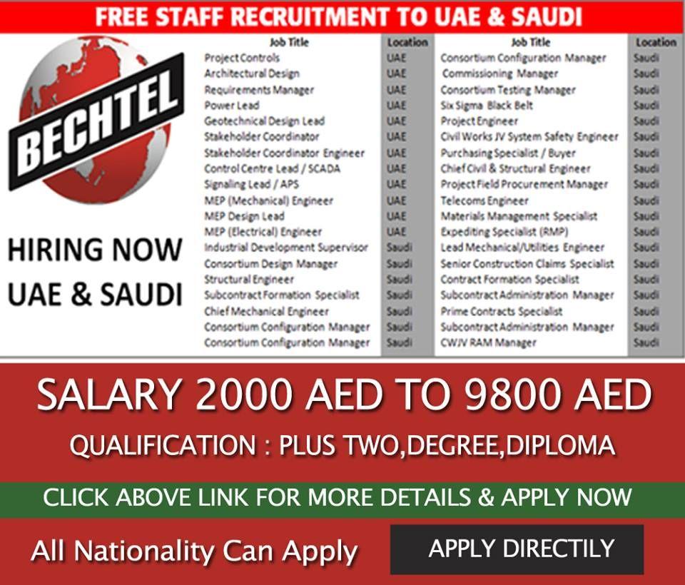 Jobs In Bechtel Accommodation Free Visa Ticket Benefits Click Here To Apply Engineering Jobs Company Job Job