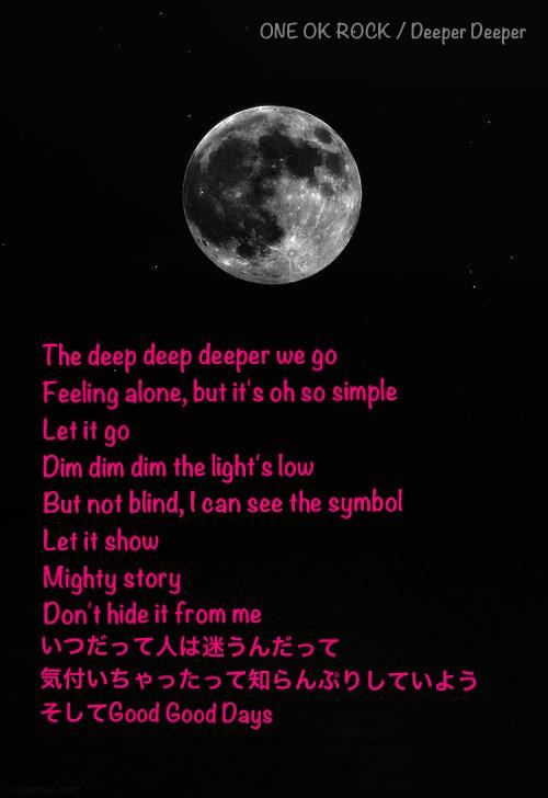 Deeper Deeper By One Ok Rock I Love This Band So Much One Ok