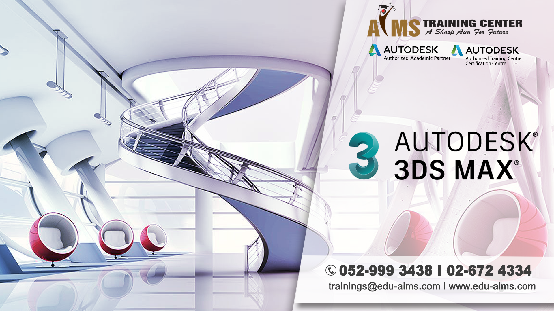 Pin by AIMS Training Center | AUTOCAD | PMP | BMI | AUTODESK