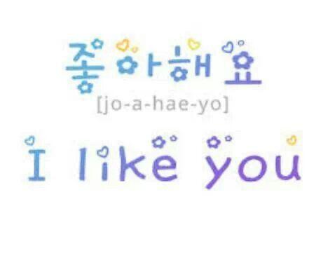 140 Ideas De Frases Palabras Basicas En Coreano Frases Coreanas Aprender Coreano Basico