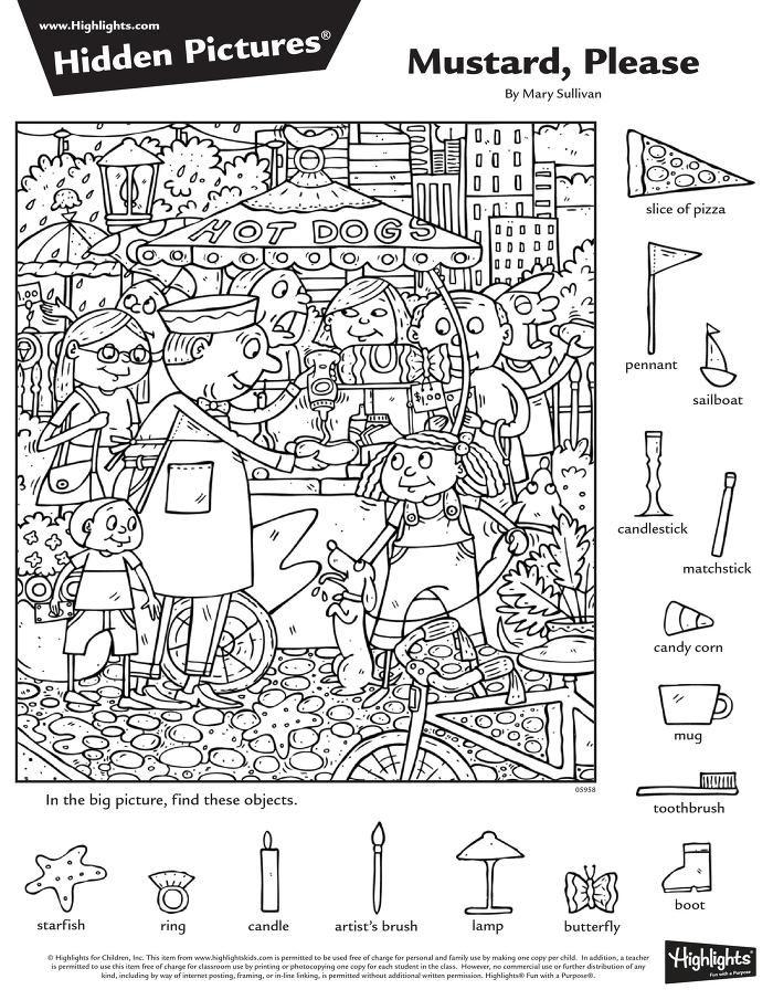 차원이 다른 개그 :: \'숨은그림찾기\' 카테고리의 글 목록 | Cherche et ...