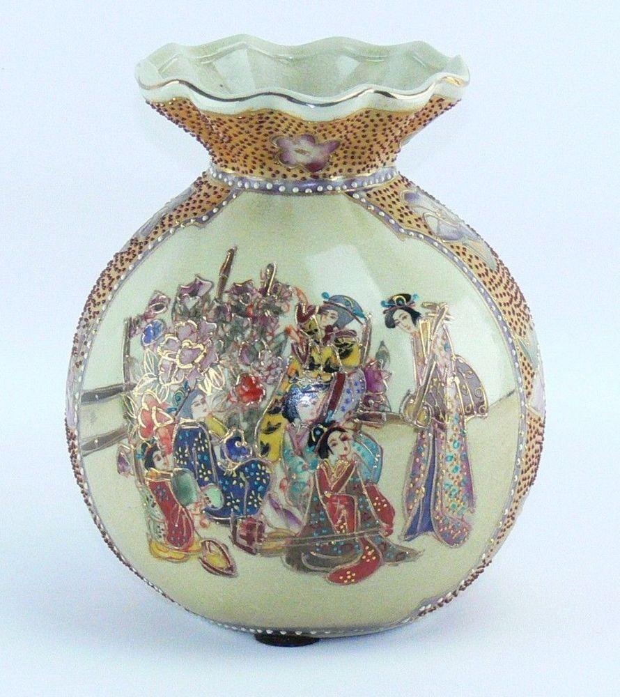 Royal satsuma vase hand painted moriage beading geisha flowers royal satsuma vase hand painted moriage beading geisha flowers export royalsatsuma reviewsmspy