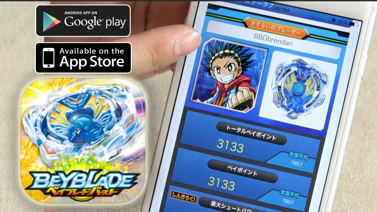 Pin by Karthik on Beyblade Android apps, App, Google play