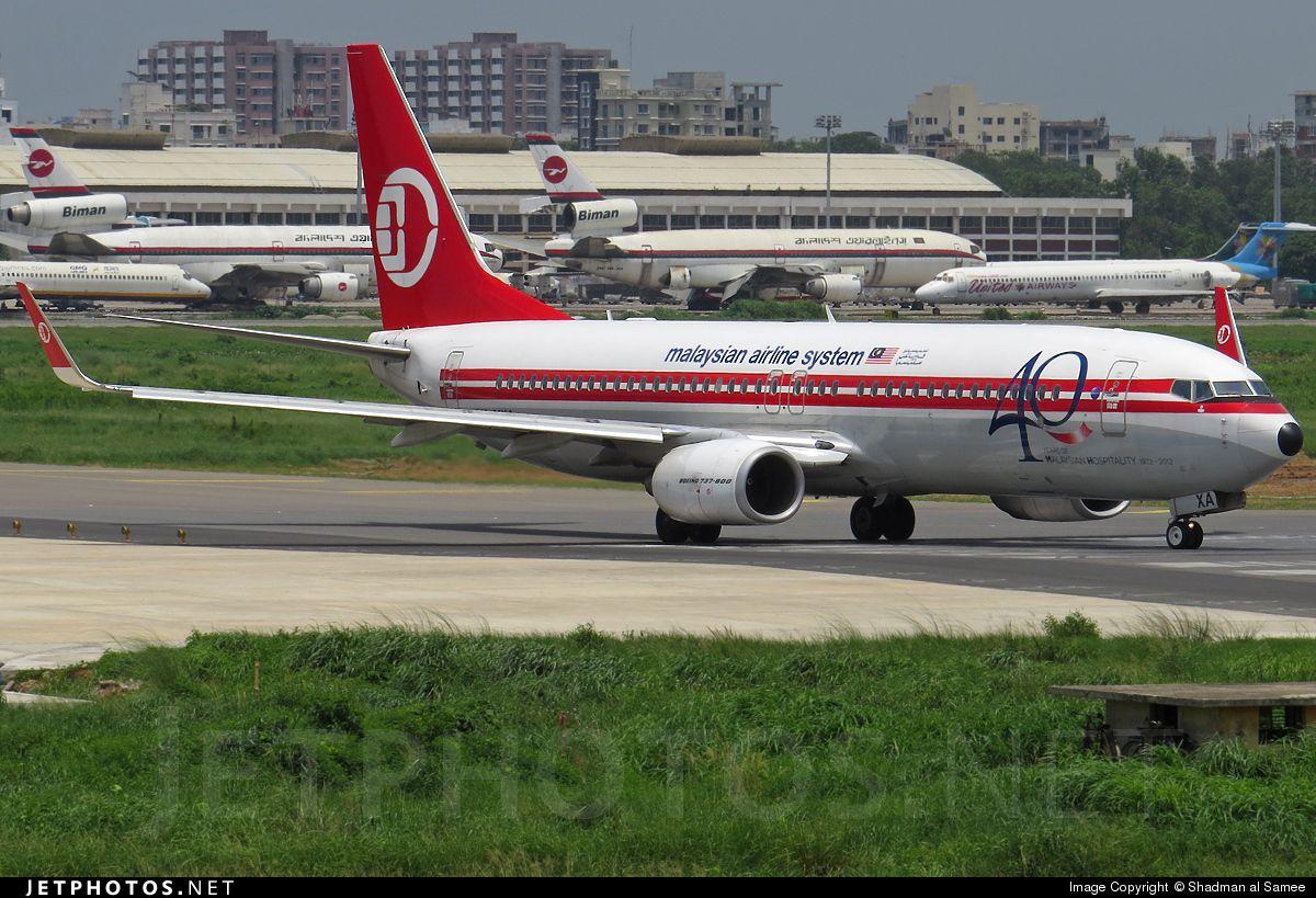 "Malaysia Airlines Boeing 737-8H6 ""RetroJet"" taxiing at Dhaka, Bangladesh"