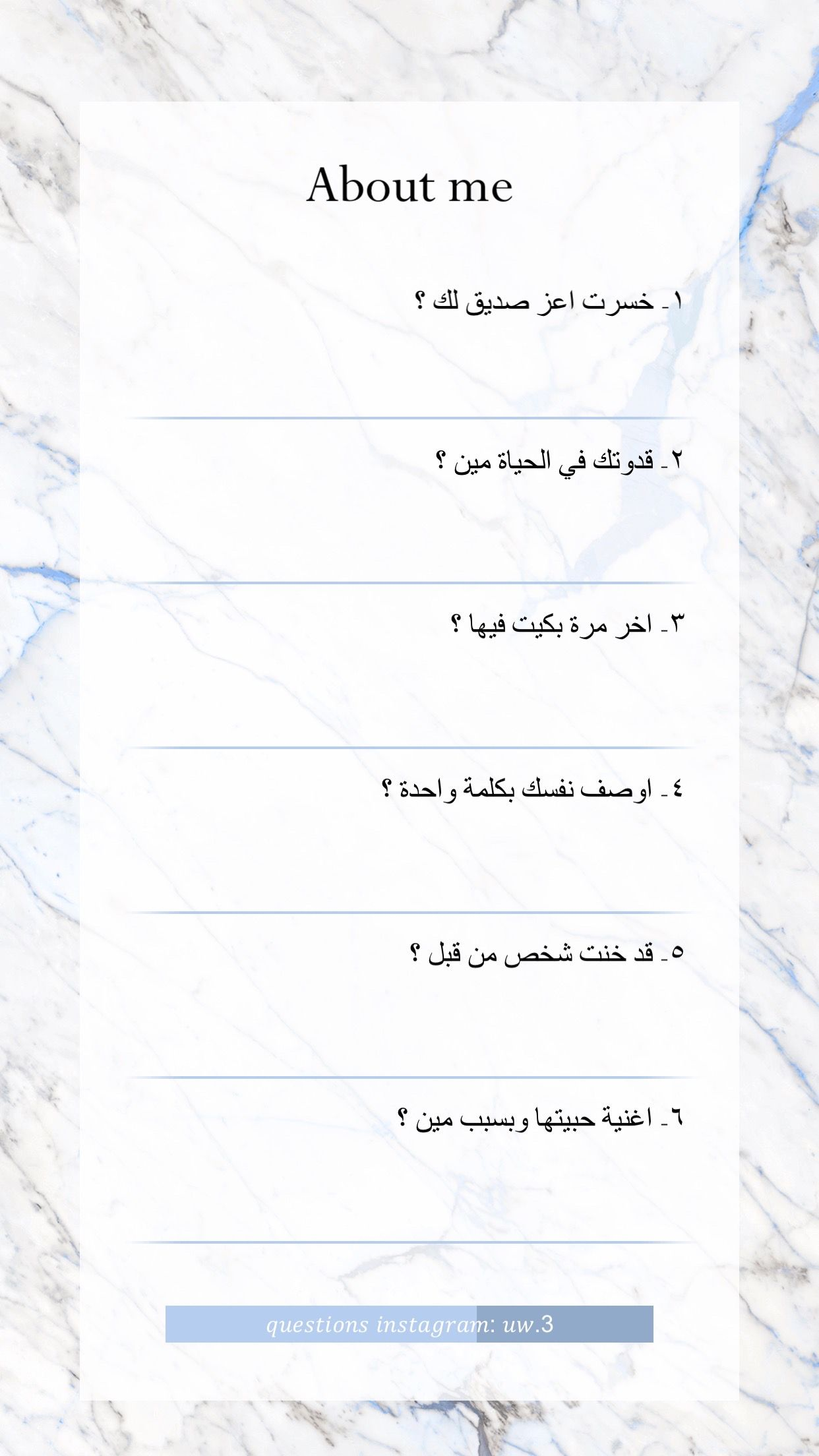 Pin By Lamees Baksh On أفيشات Funny Quotes For Instagram Iphone Wallpaper Quotes Love Bff Quotes