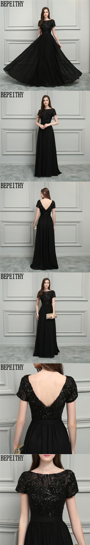 Little black dress for wedding party  BEPEITHY New Design Vestido De Festa Longo Scoop Short Sleeve Black